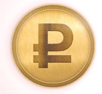 Bitcoin poluga za trgovanje u Hrvatskoj