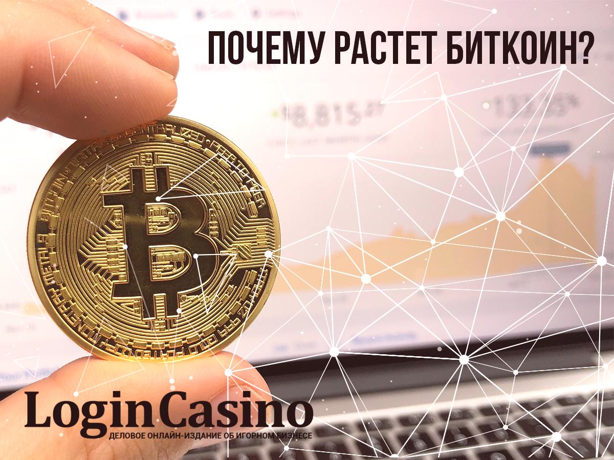 predviđanje ulaganja u bitcoin zarađujući novac kupujući kriptovalutu