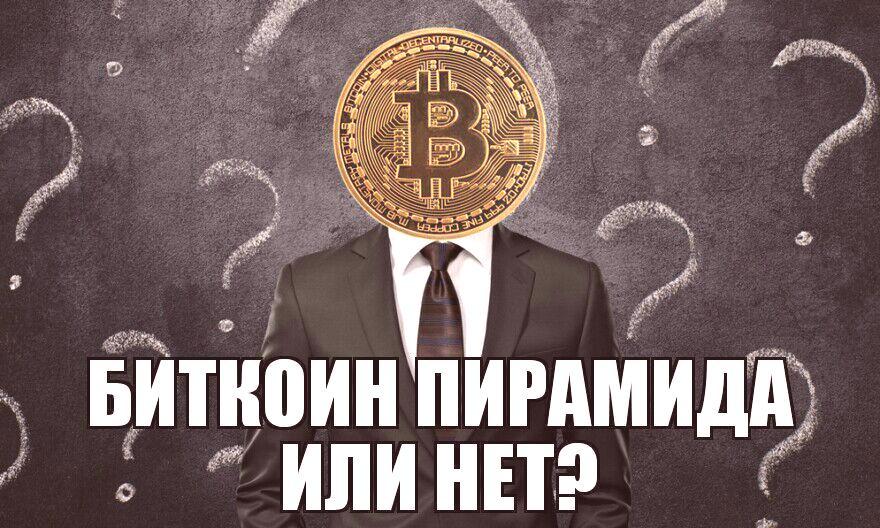 investicijske tvrtke koje ulažu u bitcoin povjerenje bitcoin ulaganja lse